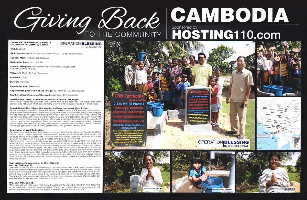 Giving Back To The Community - Cambodia